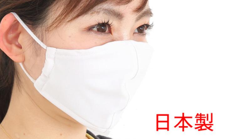 日本製水着マスク