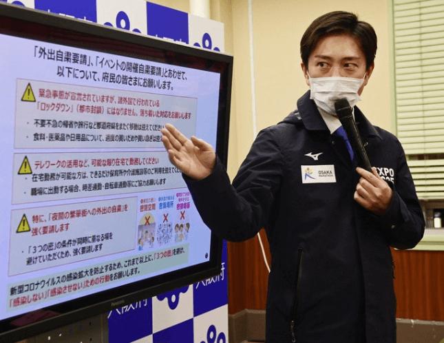 緊急事態宣言を受けて会見をする大阪府の西村洋文知事