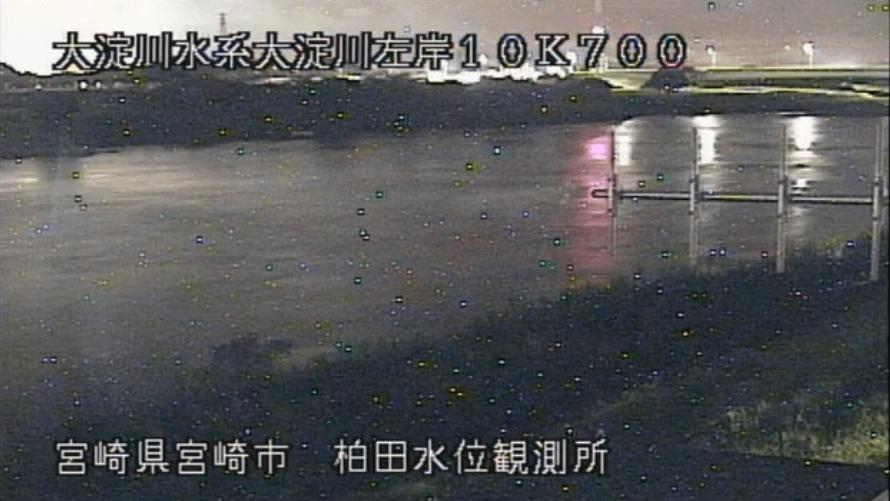 大淀川のライブカメ映像
