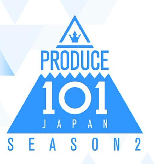PRODUCE101JAPANSEASON2